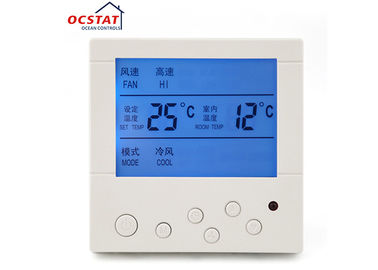 230 Volt Digital Room Central Air Conditioning Thermostat With HVAC System